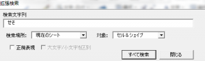 search03