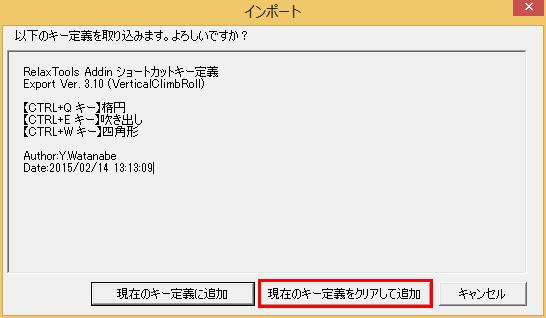export04